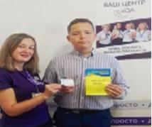 «Віза» запрошує школярів на оформлення першого паспорта!