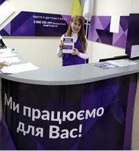 Новий збірник «ВАШ ЦЕНТР адміністративних послуг «Віза»
