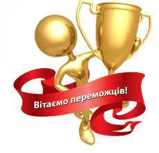 Переможці конкурсу проєктів зі створення нових робочих місць!