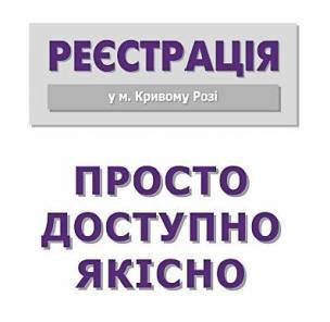 ОТР�МУЙТЕ ДОСТУПНІ ПОСЛУГ� З «ПРОП�СК�-В�П�СК�» ЗА 15 ХВ�Л�Н!