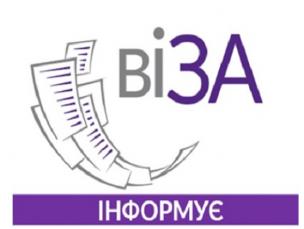 «ЗЕЛЕНЕ СВІТЛО» ЦНАПу «Віза»: про реєстрацію електромобілів»