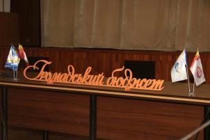 В Кривому Розі відбувся Ярмарок проєктів конкурсу «Громадський бюджет – 2020».