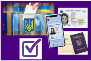 Криворіжці! Ваш паспорт – документ, який дасть Вам змогу реалізувати право голосу на виборах 2020