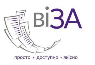 Територіальний підрозділ Центру «Віза» в ж/м Інгулець не працюватиме 26.10 - 03.11.202