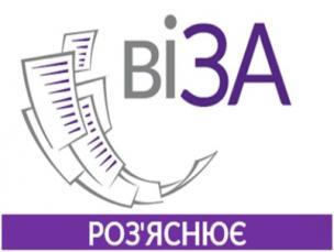 183 біометричні паспорти паспортні офіси Центру «Віза» видали напередодні та в день виборів!