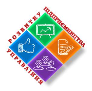Про податкові канікули для малого й середнього бізнесу, що постраждав від карантинних обмежень