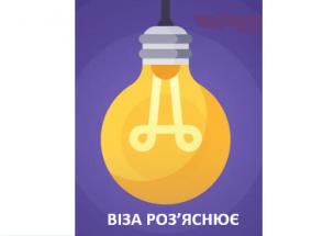 В Україні створять єдиний Геопортал кадастрів та геопросторових даних