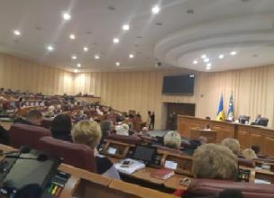 ЦНАП «Віза» інформує про прийняте рішення на сесії міської ради