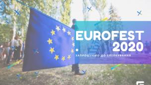 Розпочинається робота над відзначенням EUROFEST 2020 – День Європи в Кривому Розі!!!
