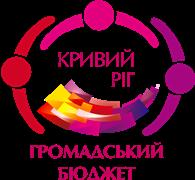 `Громадський бюджет - 2020` - шлях молодим та перспективним!